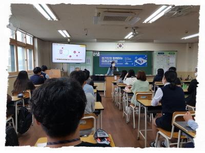 [일반] 2021년 경기미래교육 스마트 공예 프로그램 운영의 첨부이미지 5